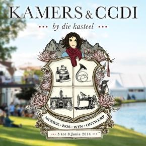 KAMERS se eerste kykNETTV-advertensie