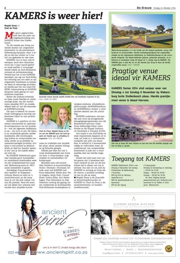 KAMERS 2014 Stellenbosch in Die Burger - beautiful decor, lifestyle, food, wine & music event - www.kamersvol.com
