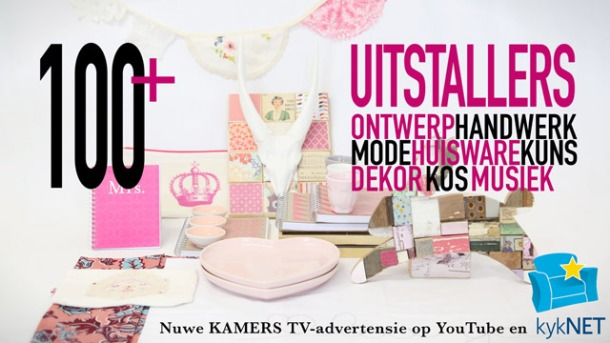 KAMERS Autumn 2015 TV ad for kykNET - watch on YouTube